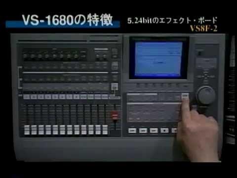 Roland 24bit Digital Studio Workstation VS-1680 活用ビデオガイド