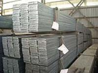 China LR Grade A/B/AH32 flat bar/flat steel.