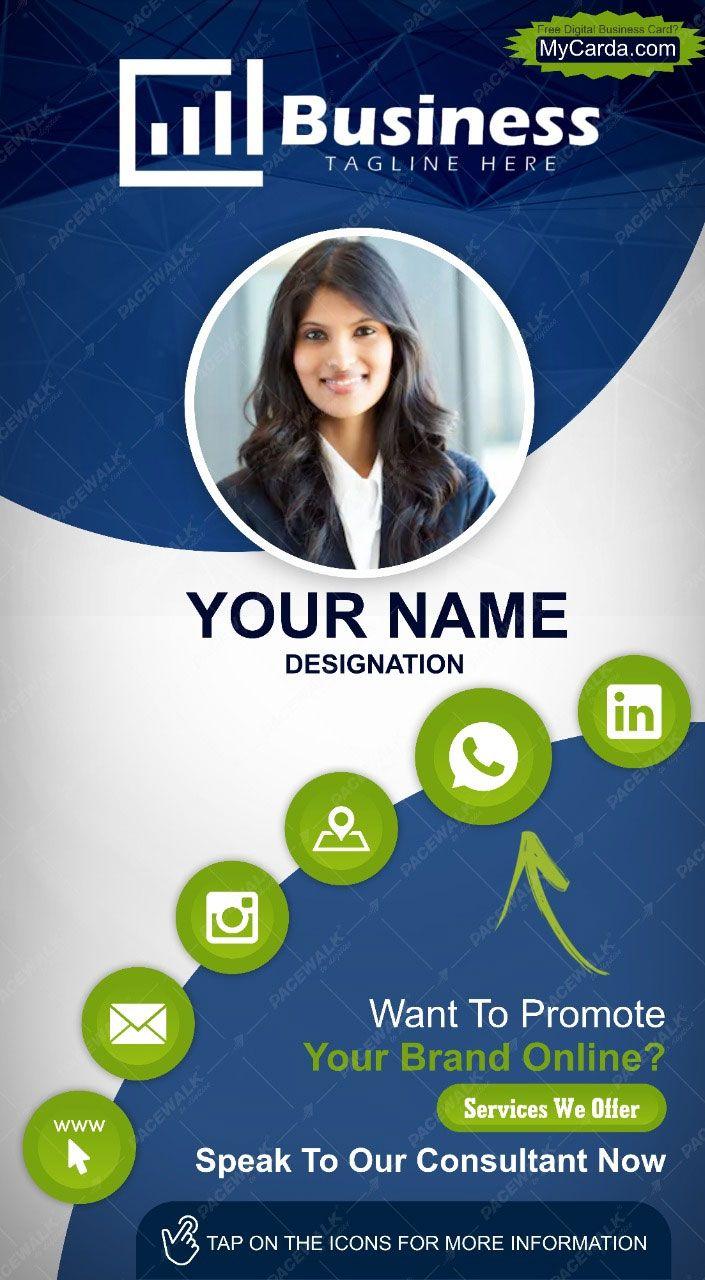 Digital Business Card Best Digital Business Card Maker Digital Business Card Business Card Maker Online Branding