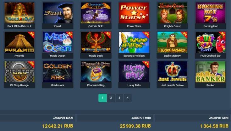 11 фильмов про покер и азартные игры Анастасия Каменская 28 августа г.Решили вспомнить самых ярких любителей карт из кино.