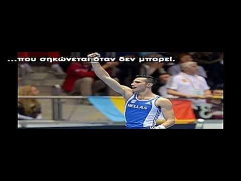 Πανελλήνια Ημέρα Σχολικού Αθλητισμού - Δήμος Αγρινίου - YouTube