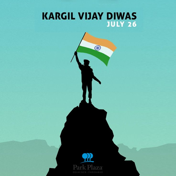 While wars are never welcome, some wars are inevitable. The Kargil war along the borders of India and Pakistan was one such. It was also one that.Kargil Day a day to remember India's war victory and to commemorate our fallen heroes. #Kargilwar #KargilDiwas #BestHotelinFaridabad #FaridabadHotels #ParkPlazafaridabad #HotelsinFaridabad