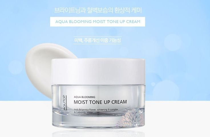 Aqutop Aqua Blooming Moist Tone Up Cream Whitening Anti Wrinkle K-Beauty 1 pcs #AQUTOP