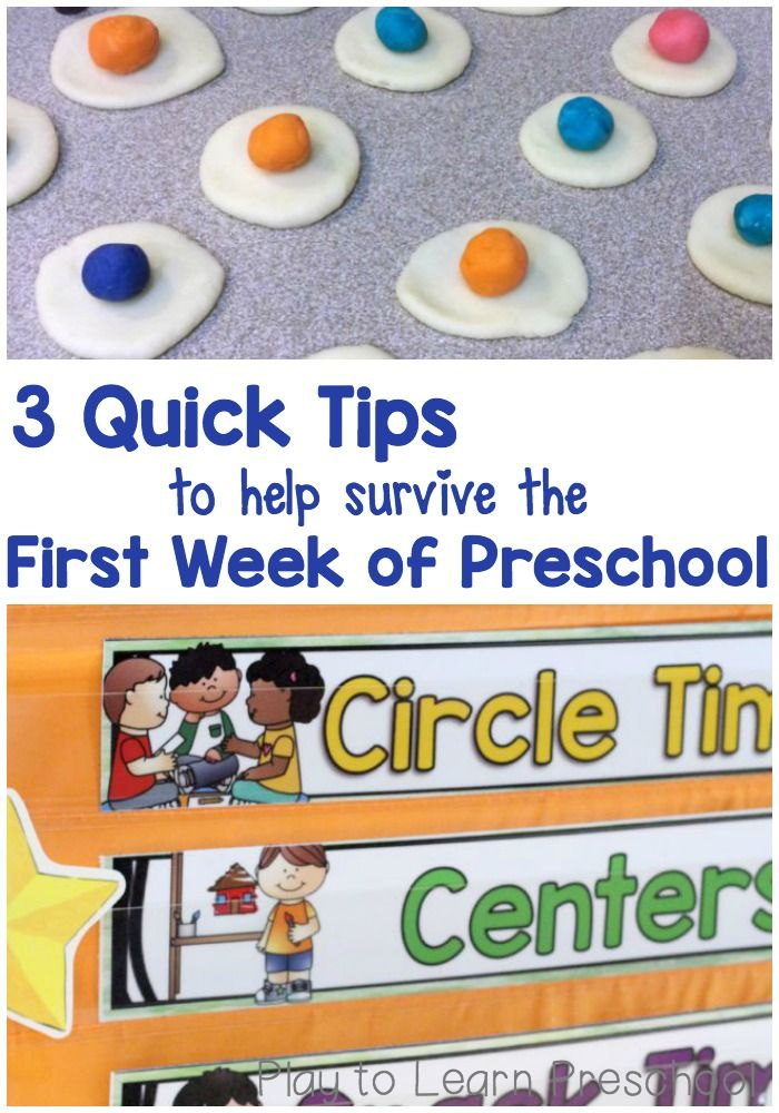 """A veteran preschool teacher gives her """"Top 3"""" Quick Back to School tips for getting the new year off to a great start! Includes a free game."""