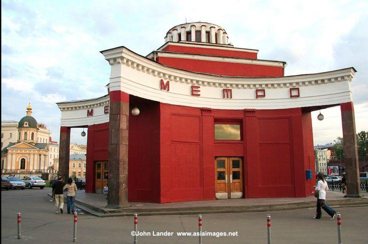 ARBATSKAYA metro station - entrance. Moscow