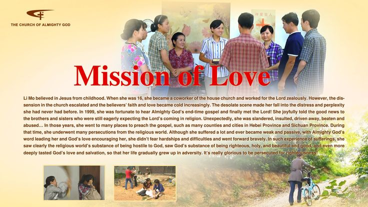 "Gospel Movie ""Mission of Love"""