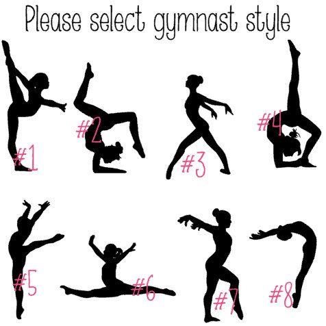 gymnastics iron on decal gymnast decal by ShopAroundTheCorner3