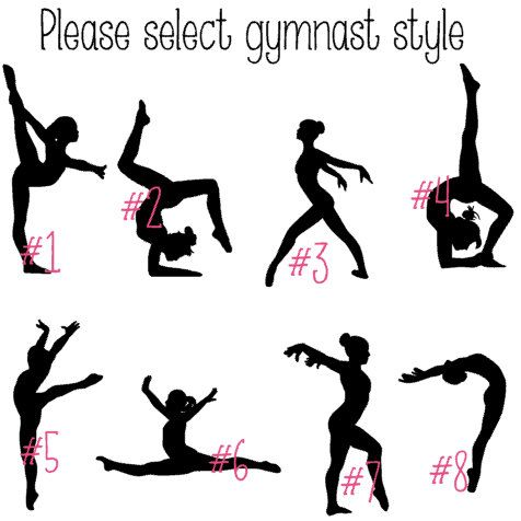 gymnastics iron on decal gymnast decal by ShopAroundTheCorner3