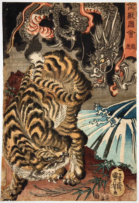 Utagawa Kuniyoshi. Tiger.                                                                                                                                                                                 Más