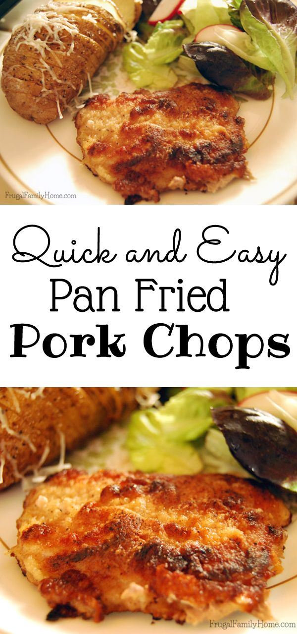 Pan Fried Pork Chops on Pinterest | Fried Pork Chops, Fried Pork and ...