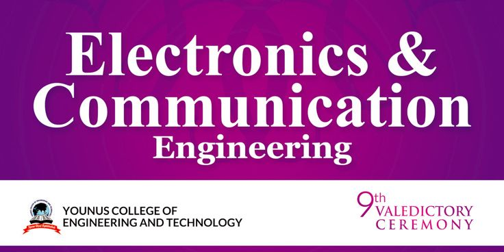 EC Engineering Placard.