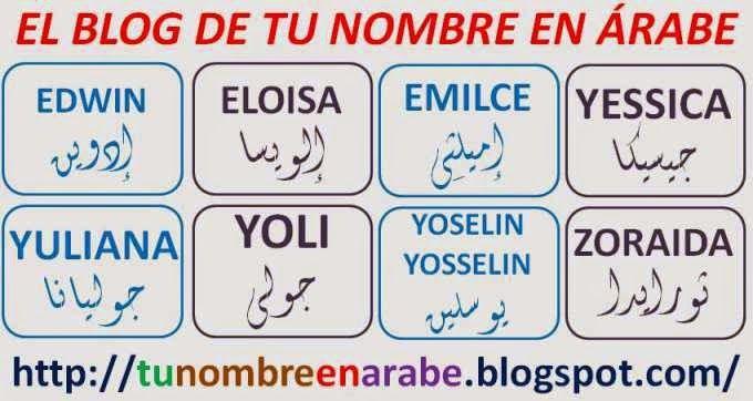NOMBRES EN ARABE: EDWIN ELOISA EMILCE YESSICA