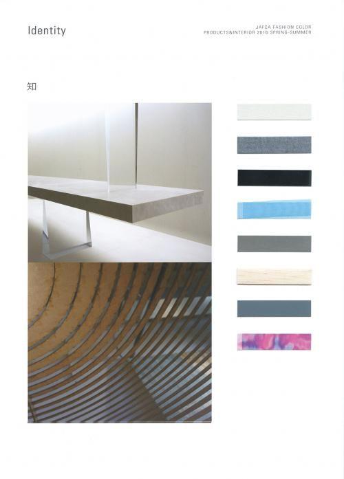 1.知 他者を知る、知識を習得する、自らの「存在」を浮き彫りにするための、ニュートラルで静寂な空間を表現する。金属質と、白っぽい木肌の色、空色、シャボン玉のような光沢をもつ素材で構成したグループ。