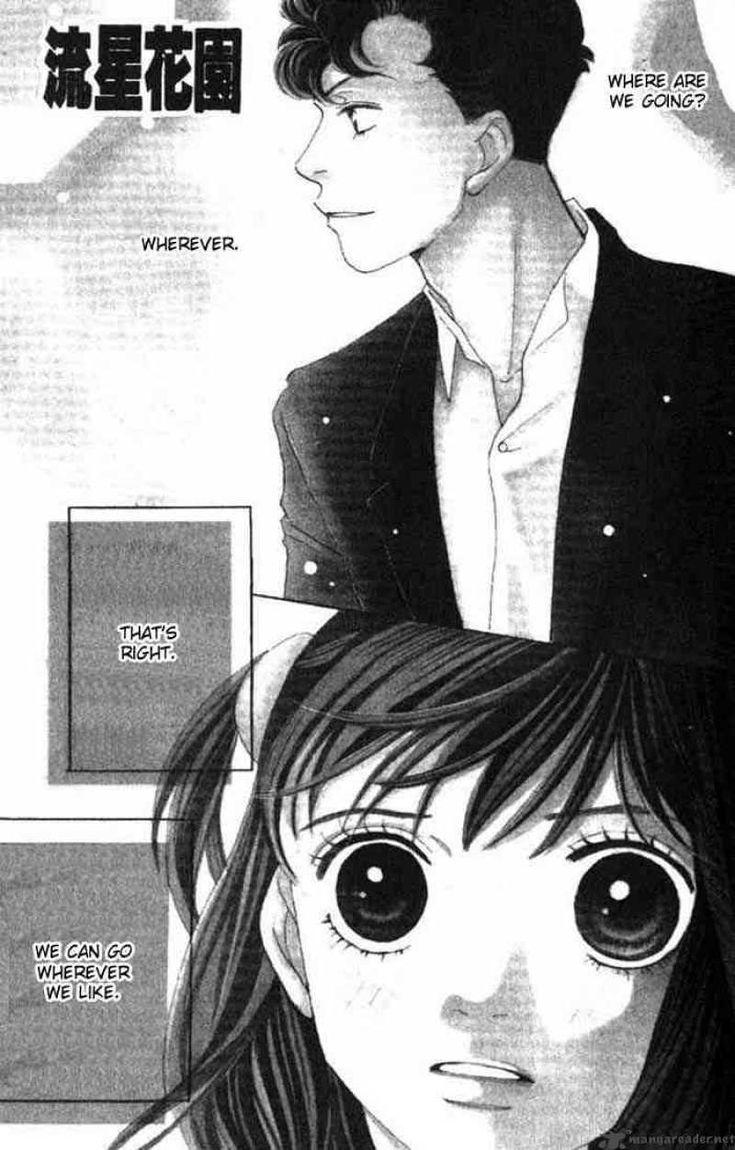 Hana Yori Dango 222 - Page 1