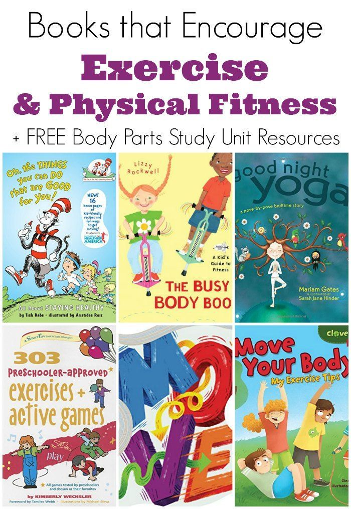 Encourage exercise for your kids! Check out these engaging children's books about exercise and physical fitness! PLUS FREE body parts study unit resources