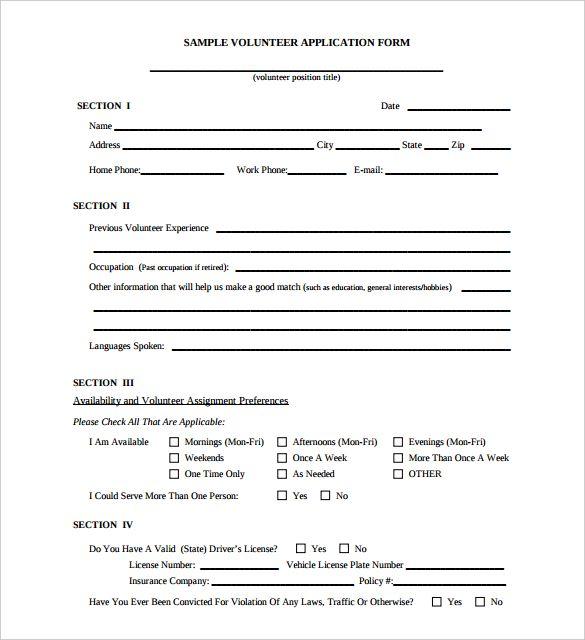 Pin By Drive On Volunteers Volunteer Application Volunteer Forms Application Form