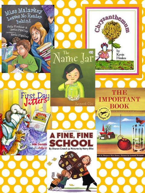 Literacy Without Worksheets: Back to School Books!