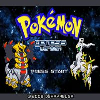 Pokemon Genesis GBA ROM DOWNLOAD (USA) - http://www.ziperto.com/pokemon-genesis-gba-rom/