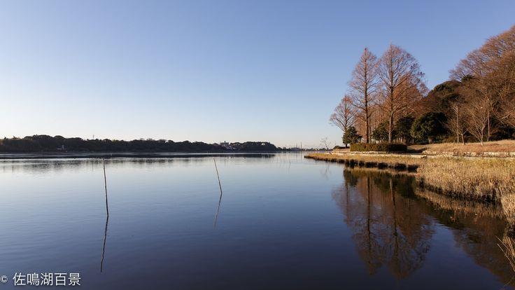 Blue gradation - Lake Sanaru is a small lake located in Shizuoka Prefecture.