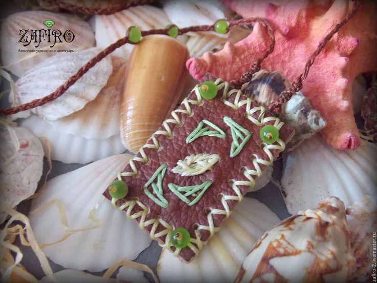 Купить Бохо кулон из натуральной кожи с вышивкой и натуральными камнями - кулон из кожи