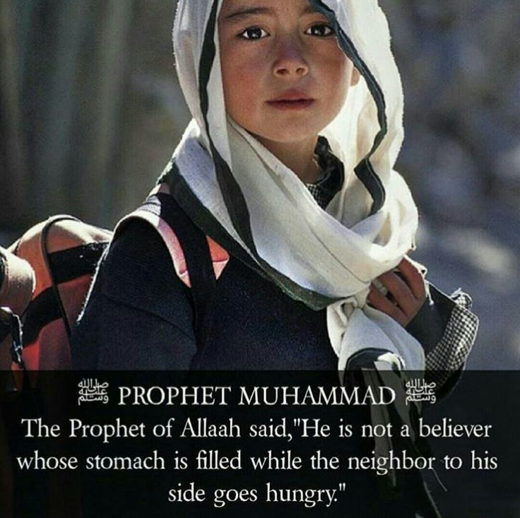Brother Ali Quotes: Best 25+ Hadith Quotes Ideas On Pinterest