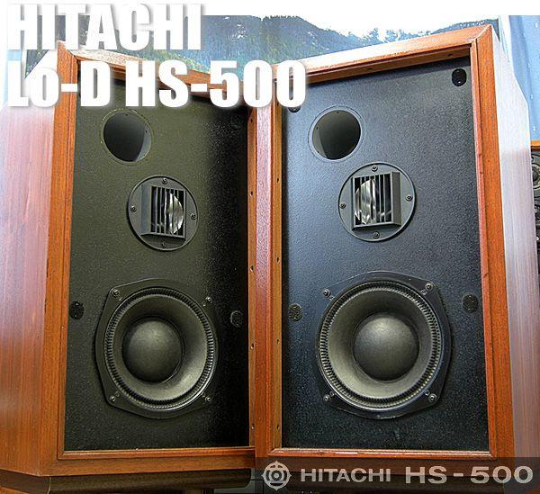 Hitachi Lo-D HITACHI HS-500