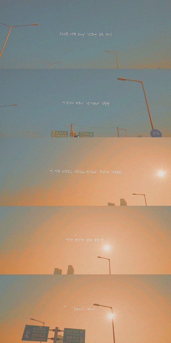 Pinterest Jeon Jungkook Aesthetic Wallpapers Bts Wallpaper Kpop Backgrounds