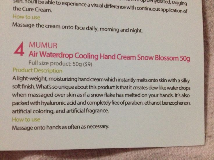 Mumur snow blossom hand cream description
