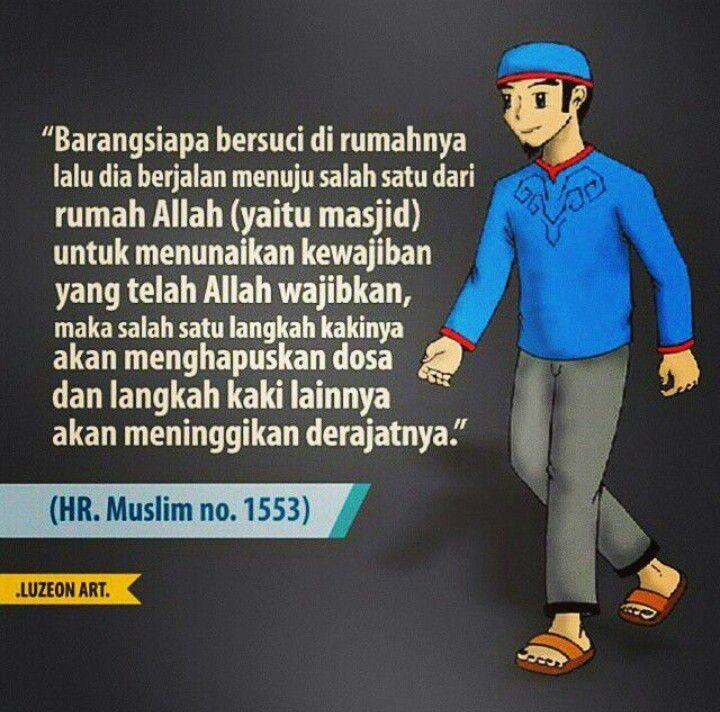 MASYAA ALLAH
