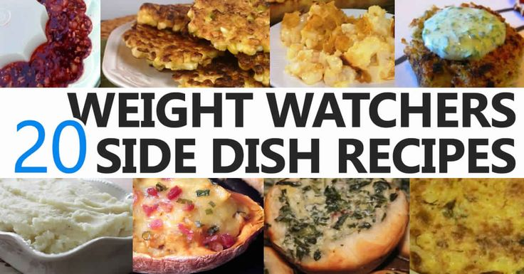 When you're done with this post, make sure you check out the other Weight Watchers recipes round-up posts I have done: 21 BEST WEIGHT WATCHERS SLOW COOKER RECIPES 25 DELICIOUS WEIGHT WATCHERS DINNER RECIPES 16 OF THE BEST WEIGHT WATCHERS…