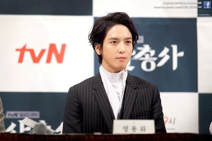 Jung Yong Hwa - press conference the three musketers