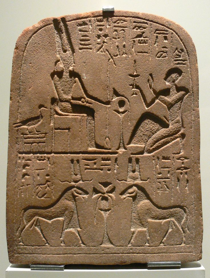 Ancient Egyptian stele depicting the god Amun-Ra as a man, goose, and ram. Artist unknown; 25th (Nubian) Dynasty (ca. 700 BCE). Found at Abydos; now in the   Ägyptisches Museum, Berlin.