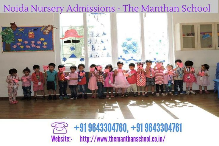 31 best The Manthan School images on Pinterest International - admission forms of schools