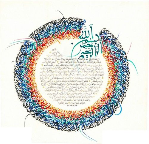 louddetective:   Calligrapher: Omar Al-Jomni  The colors, Duke!...