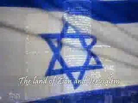 Hino de Israel Hatikva ✡ The National Anthem of Israel