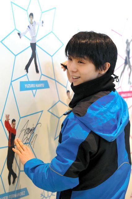 Yuzuru HANYU 羽生結弦 GPファイナル会場入り口のボードにサイン