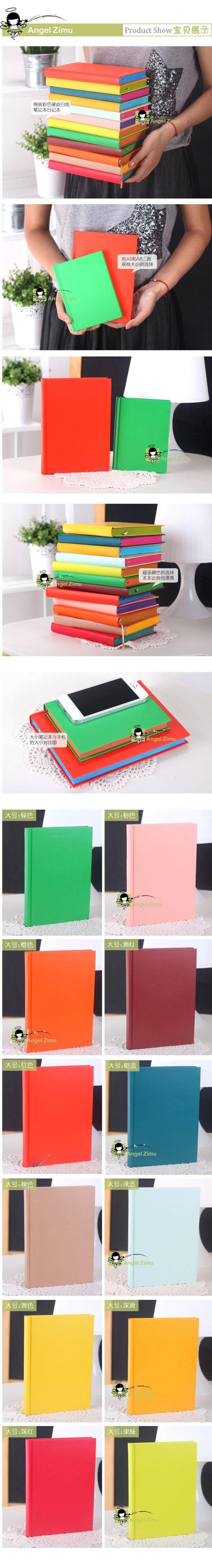 A5 / A6 в твердом переплете чистый белый лист бумаги школьные тетради журналы