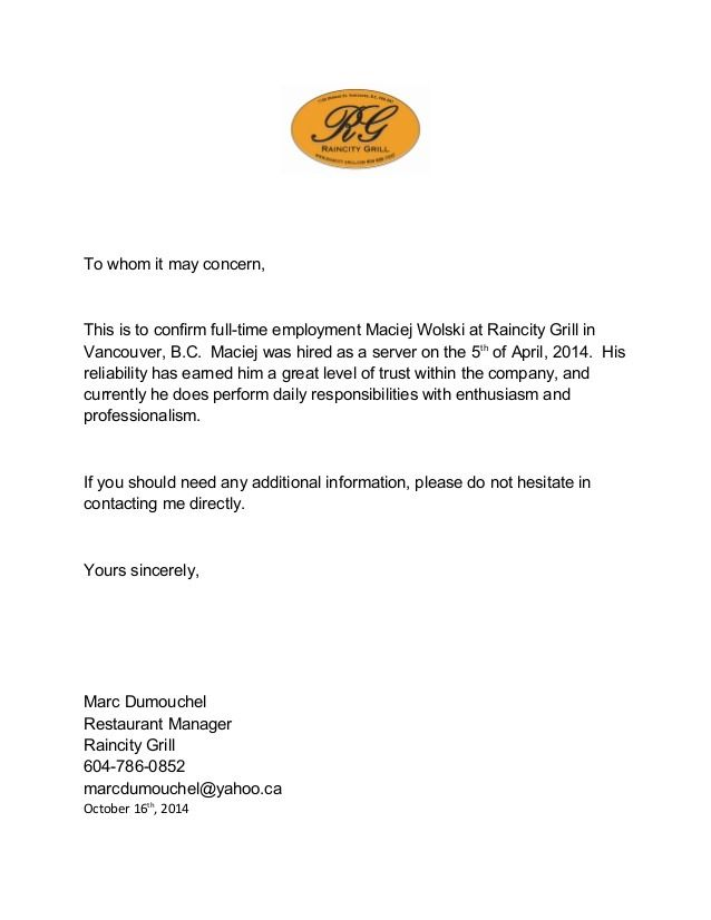 Restaurant Employment Confirmation Letter Confirmation Letter Lettering Letter Example