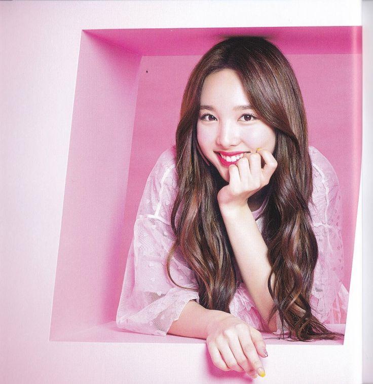 TWICE - Im Nayeon | Kpop | Asian | Pretty • Park Minjoon