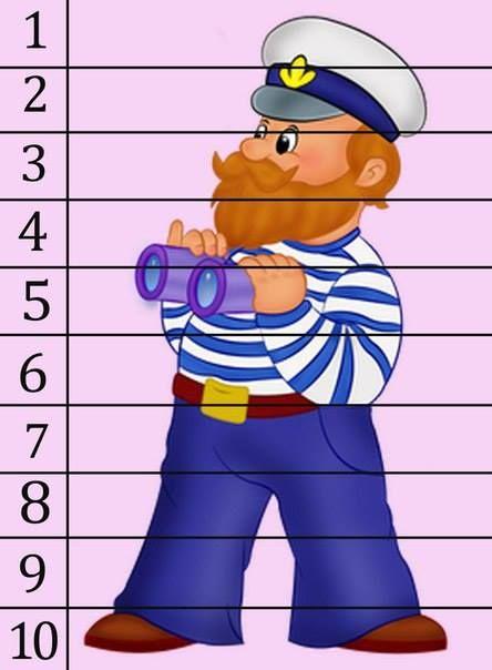 Изучаем цифры - арифметика в пазлах 6