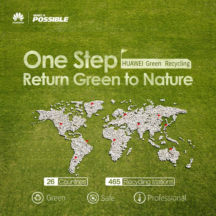 With innovative technology that aim to increase energy efficiency of products, Huawei is the global leader when it comes to green ICT. #MakeItPossible