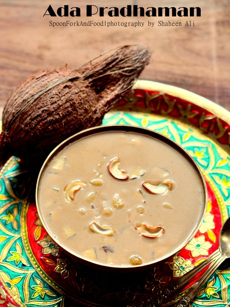 Ada Pradhaman is the typically served dessert in festival of Onam in Kerala. Ada is the ribbon shaped dry rice flakes which is soaked in hot water and later slow cooked in jaggery and coconut milk. This traditional dessert is a very important part of Onam Sadhya (traditional meal). As Ada Pradhaman is typically made with various extracts of coconut milk, hence it is quite laborious task. Loaded with the goodness of coconut milk, jaggery syrup and dry fruits ...Ada Pradhaman has a silky…