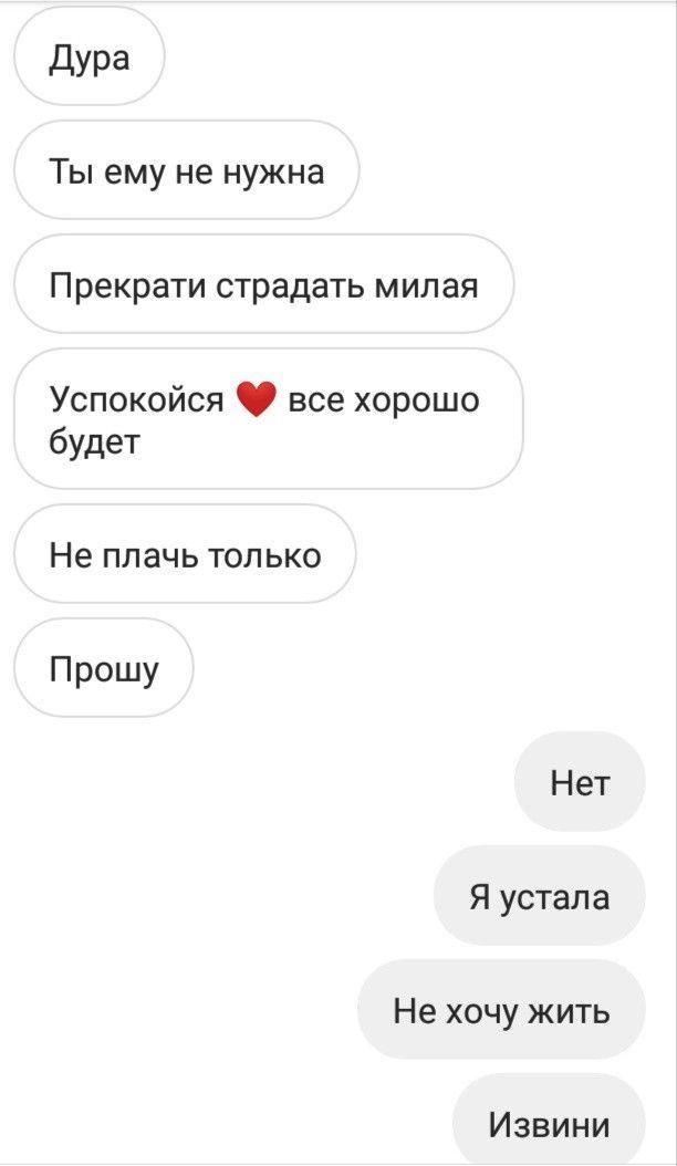 Grusnaya Perepiska Sohranenki Lyubov Bol Ya Tebya Lyublyu Slezy S