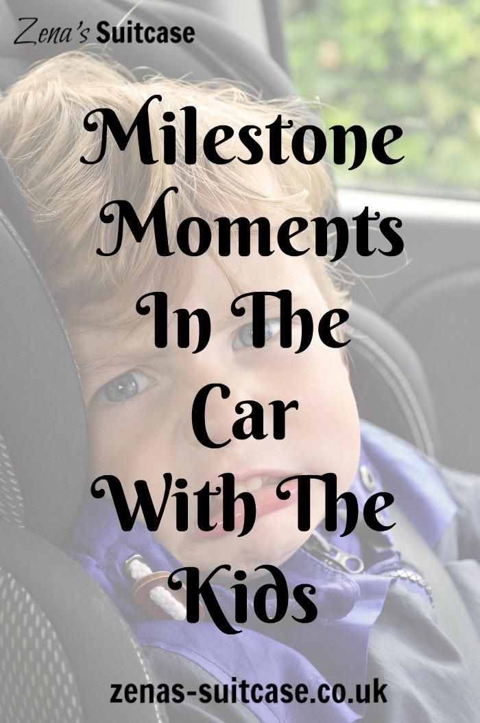 Milestone Moments In The Car With The Kids