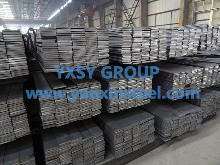 High quality #SteelFlatBar,with negative deviation rolling, but according to the actual weight delivery, the utilization rate than the #steelplate increased by 1 to 5 percentage points If you are interested in it ,welcome all your questions http://www.yanxinsteel.com/steel-flat-bar/