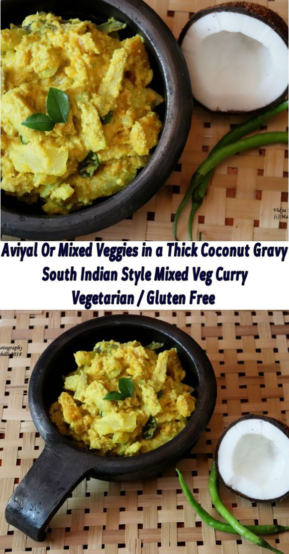 Avial South Indian Mix Veg Coconut Curry Vegetarian Cooking