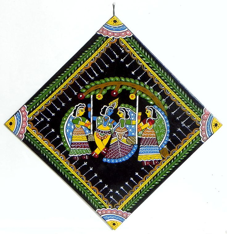 Radha Krishna on a Swing - Wall Hanging (Madhubani Folk Art on Hardboard))