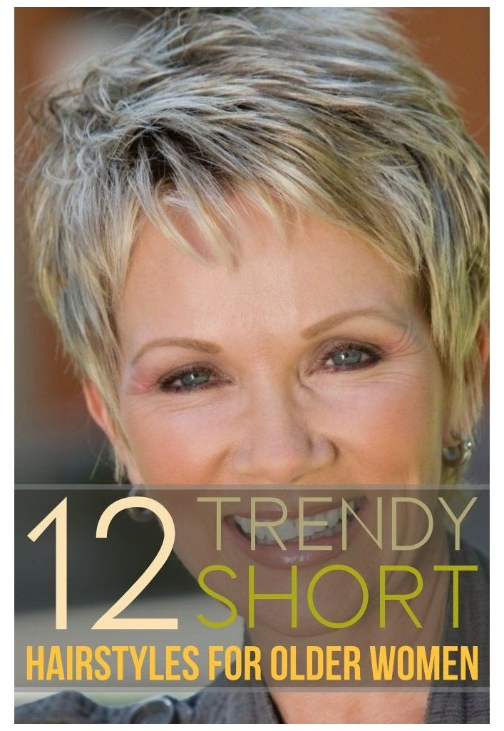 12 Trendy Short Hairstyles For Older Women You Should Try Finding The Easy Hairstyle Can In 2020 Trendy Short Hair Styles Older Women Hairstyles Short Hair Older Women