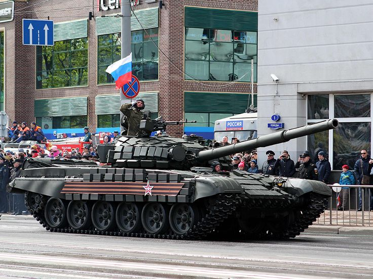 Russia's most advanced tank is the T-14 Armata, which has yet to be put into mass production because of its high cost.