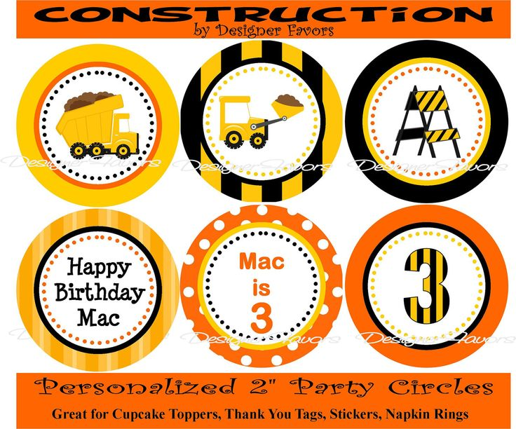 Free Printable Construction Signs | Construction Truck Party ...